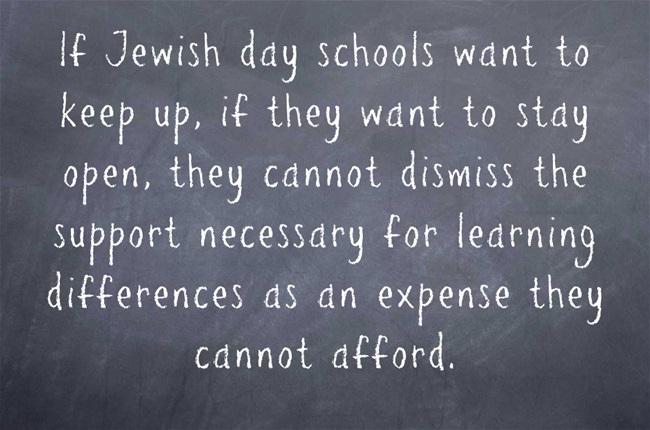 Jewish day schools
