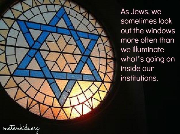 synagogue window, Matan