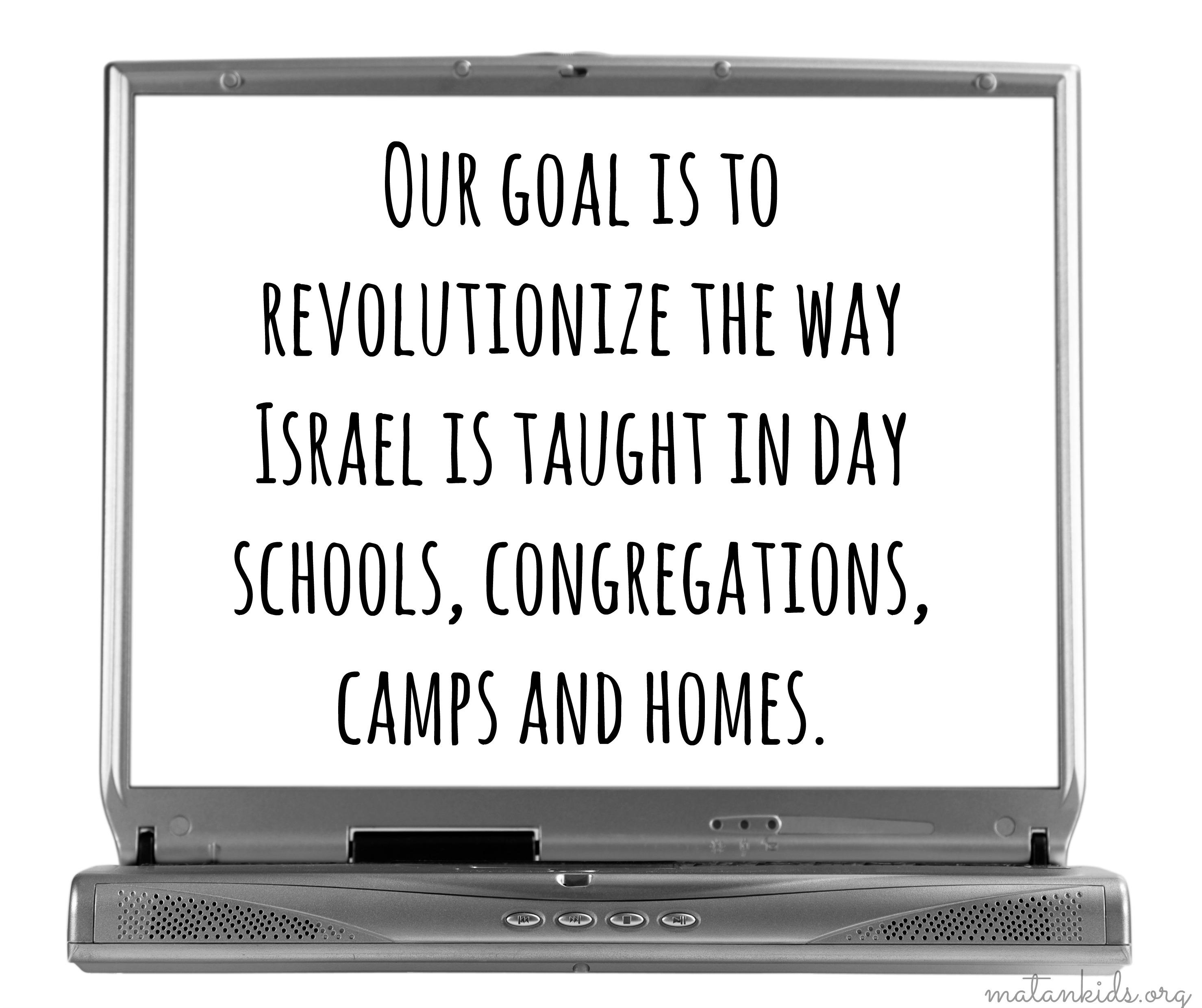 revolutionize Israel education, Matan