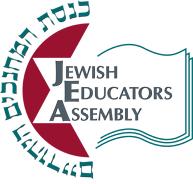Jewish Educators Assembly