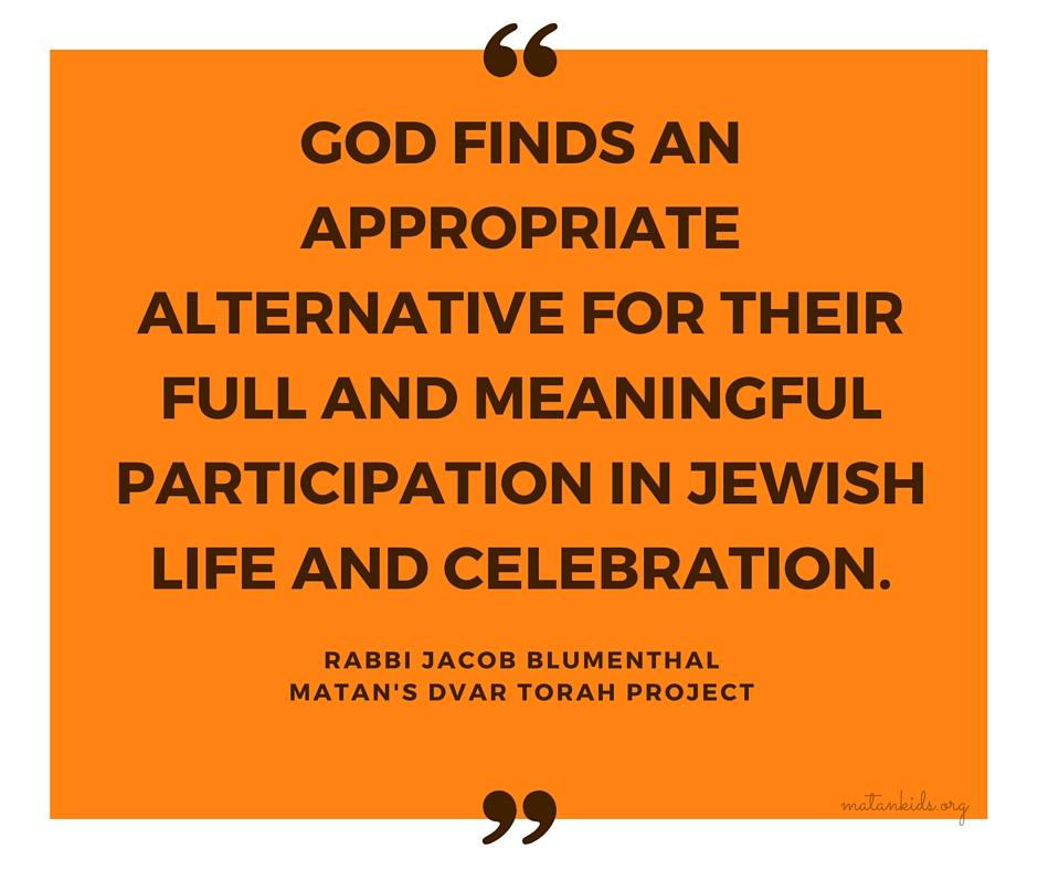 God finds an alternative; Matan