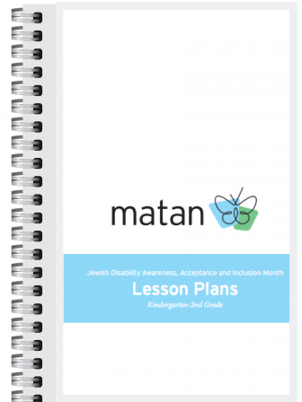 """Matan Lesson Plans cover with the words """"JDAIM Lesson Plans"""" across the front"""