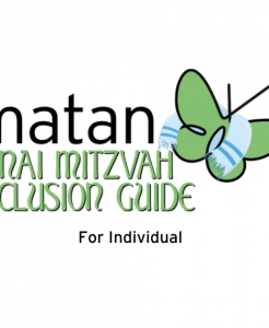 Matan B'nai Mitzvah Inclusion Guide For Individual