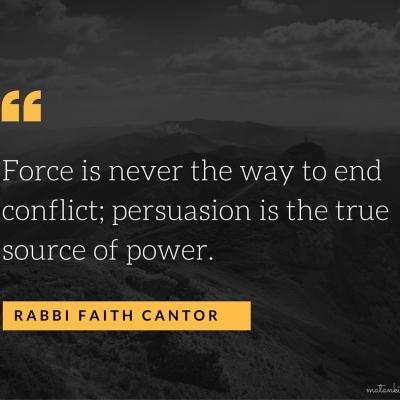 The Power of Persuasion – Parashat Korach